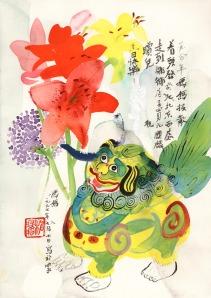 Qi Lin (1997)