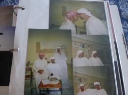 Skeikh Zayed bin Sultan Al Nahyan Business Schoo, Al Ain, Emirate of Abu Dhabi, UAE.